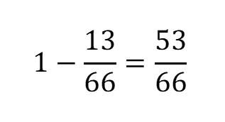 余事象の確率の例題⑤最後に1から余事象を引く