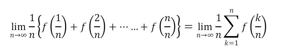 区分求積法の解説6