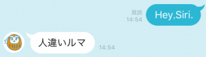 受験のミカタ公式LINE@でのだるじぃとの会話3