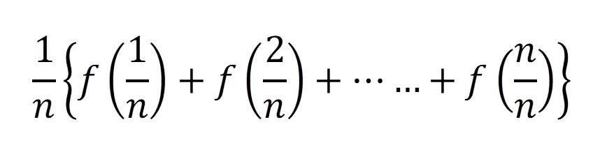 区分求積法の解説4