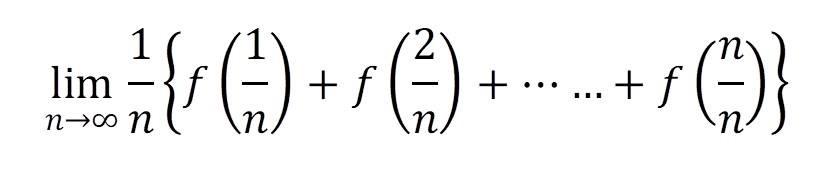 区分求積法の例題の回答と解説