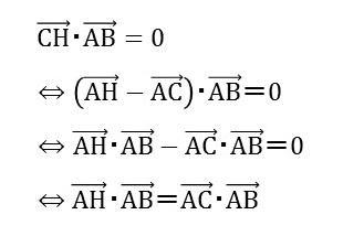 垂心ベクトルでの垂心の求め方の式