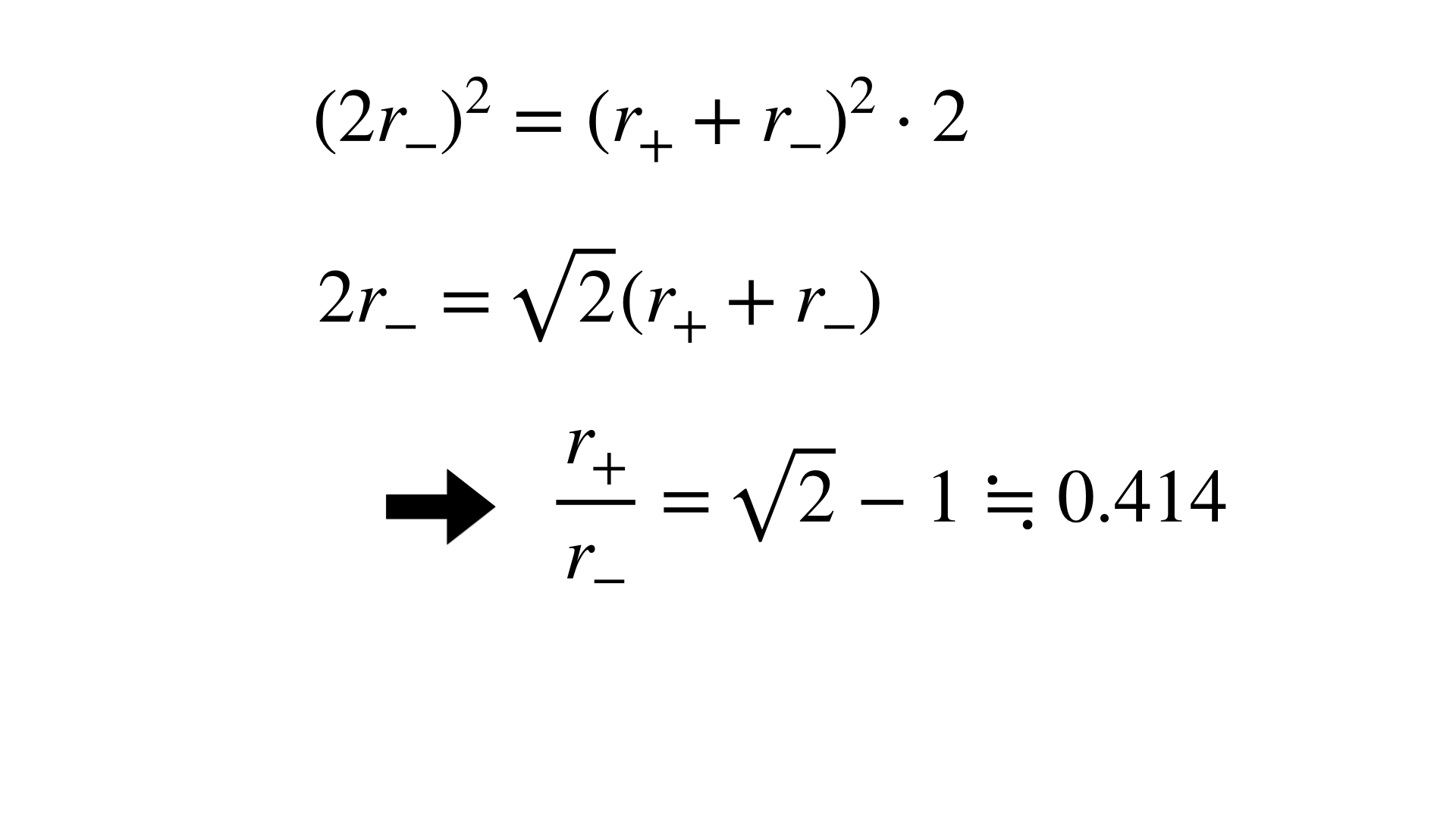 NaCl型結晶の三平方の定理