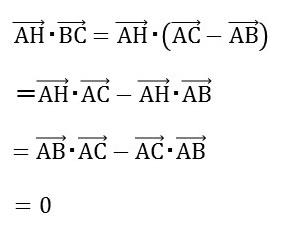 垂心のベクトルを使った式