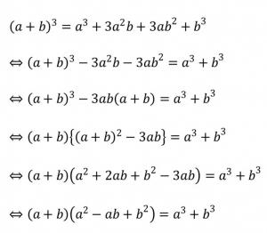 三乗の公式2