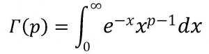 ガンマ関数の公式