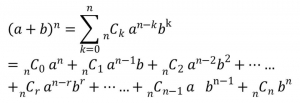 三乗の公式1