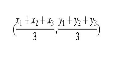 三角形重心の座標の式