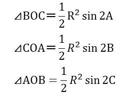 ベクトル位置での面積の求め方