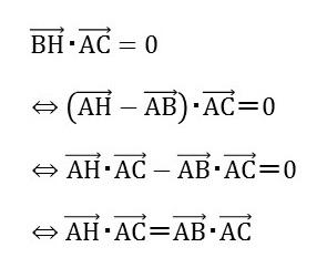 ベクトルでの垂心の求め方の式