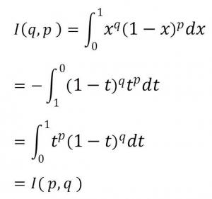 部分積分を用いたβ(ベータ)関数の問題の解答