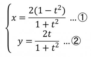 曲線の媒介変数表示の例題の問題