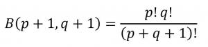 部分積分を用いたβ(ベータ)関数の証明(代入した式)