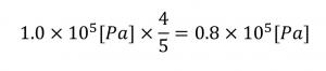 窒素の分圧の求め方