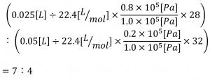 窒素と酸素の質量比の求め方