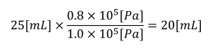 窒素の体積の求め方