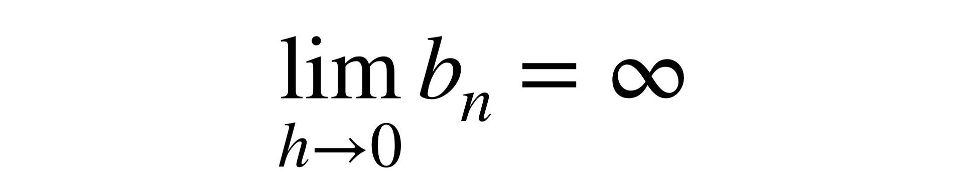 極限の大小関係