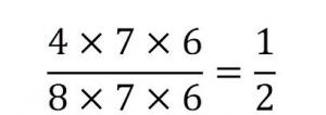確率 計算式