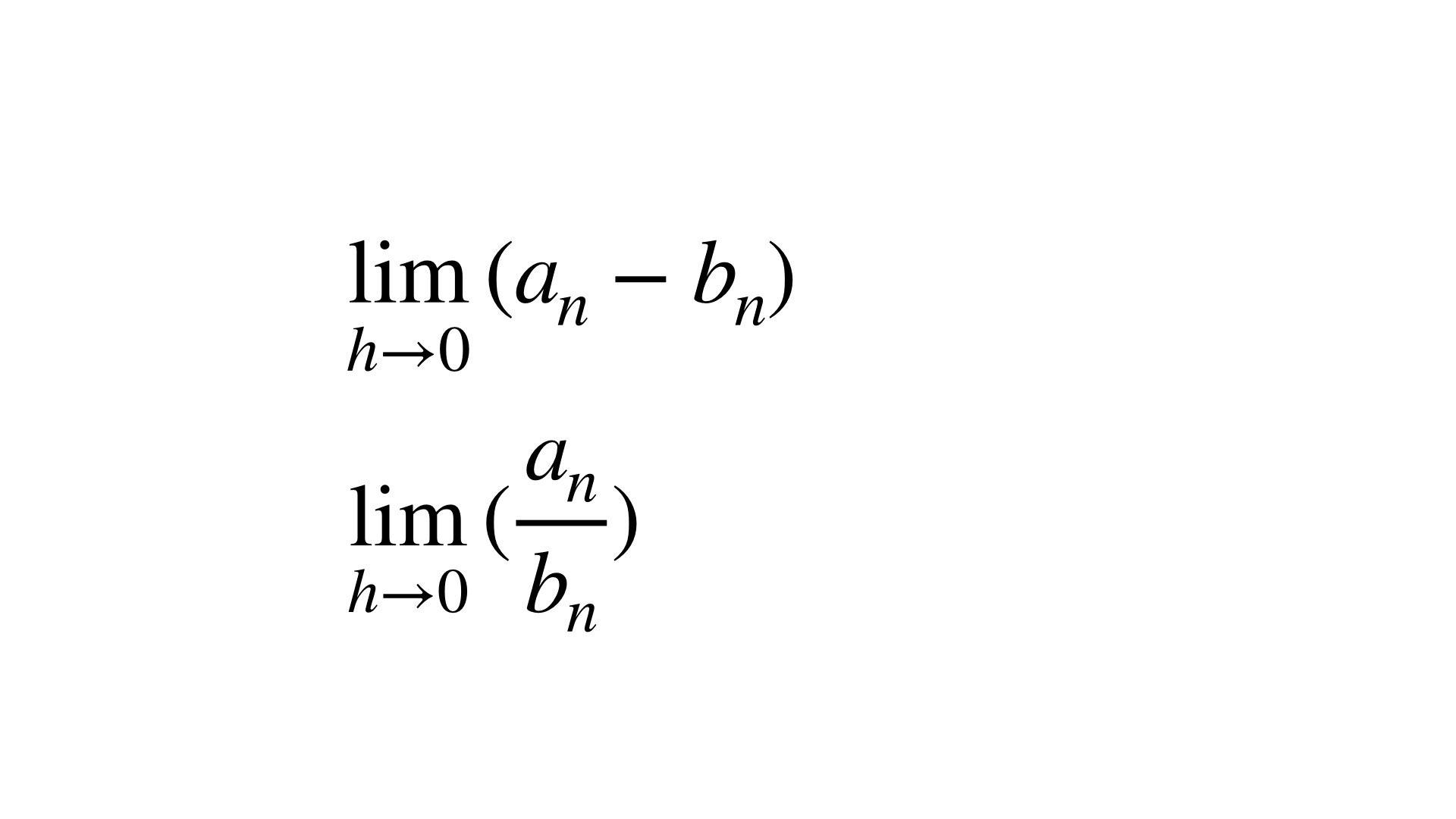 収束した数式