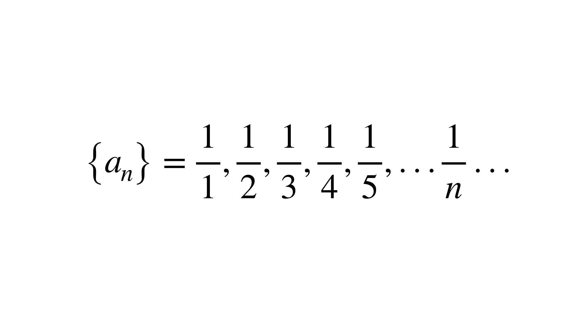 数列の一般項の表現
