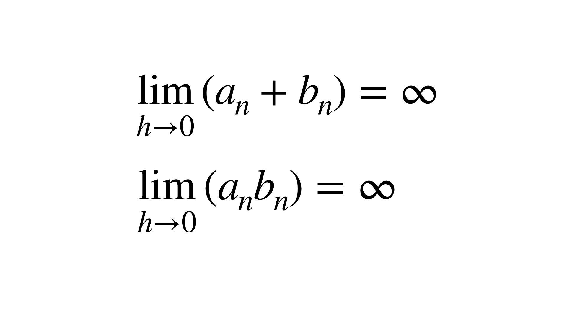 収束した負の無限大を発散する数式