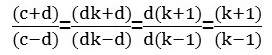 比例式を用いた証明問題【解説1】右辺