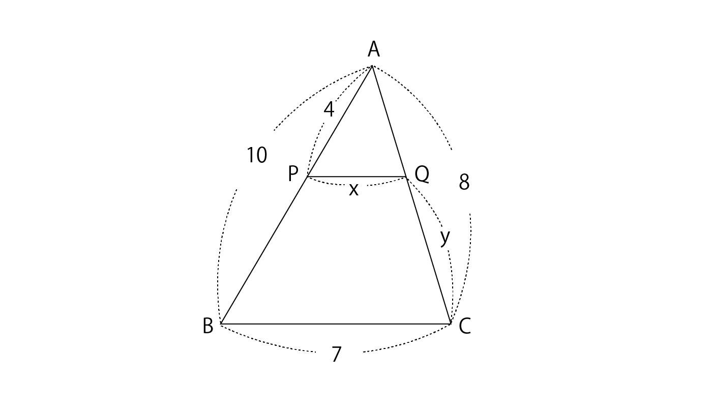 比例式の練習問題【例題2】