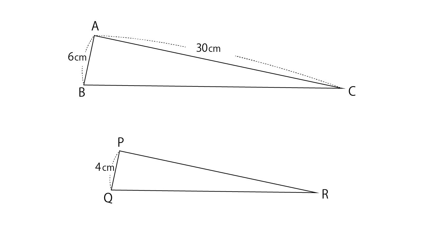 相似に関する問題(相似な三角形)