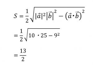 演習問題の解答2