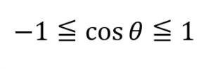 ベクトルの内積の式10