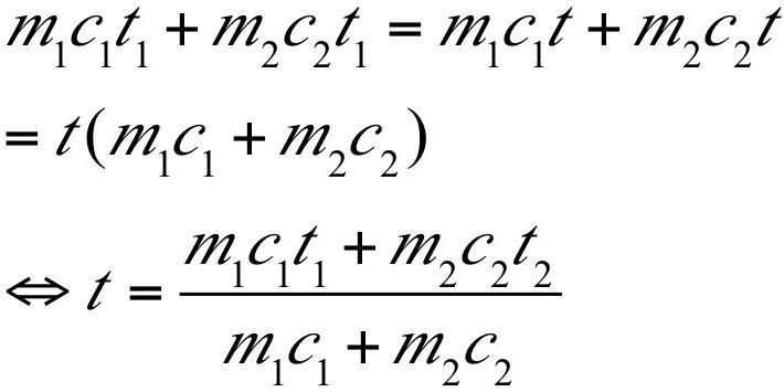 比熱の例題の式