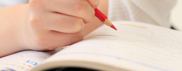 大学受験の数学では、同じ問題集を繰り返し解く勉強法がおすすめ