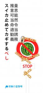 古文助動詞「べし」の意味のスマホ壁紙(ロック画面)