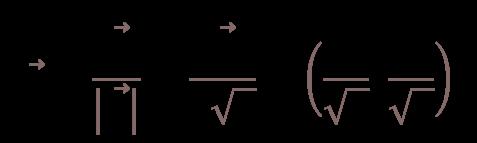 例題1のAベクトルを単位ベクトルに変換