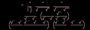 例題2 式変形